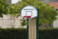 Basket Goal Brasilia - Multideporte - Pistas Multideporte - Juegos Deportivos - Productos - Mader Play